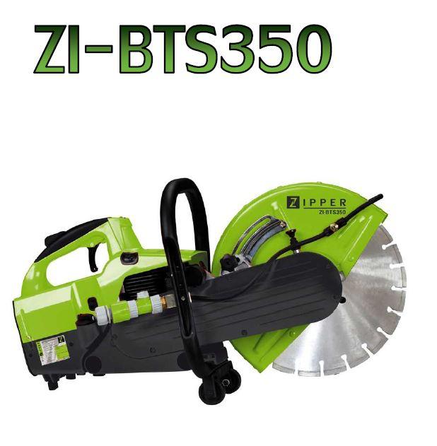 Ruční benzinová řezačka Zipper ZI-BTS350
